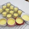 Caramen sữa dừa
